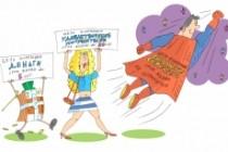 Оперативно нарисую юмористические иллюстрации для рекламной статьи 180 - kwork.ru