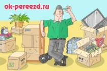 Оперативно нарисую юмористические иллюстрации для рекламной статьи 211 - kwork.ru
