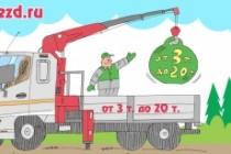 Оперативно нарисую юмористические иллюстрации для рекламной статьи 212 - kwork.ru