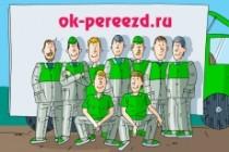 Оперативно нарисую юмористические иллюстрации для рекламной статьи 214 - kwork.ru