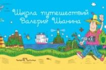 Оперативно нарисую юмористические иллюстрации для рекламной статьи 163 - kwork.ru