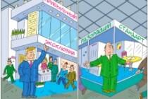 Оперативно нарисую юмористические иллюстрации для рекламной статьи 161 - kwork.ru