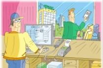 Оперативно нарисую юмористические иллюстрации для рекламной статьи 194 - kwork.ru