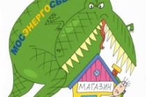 Оперативно нарисую юмористические иллюстрации для рекламной статьи 156 - kwork.ru