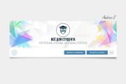 Оформление сообщества Вконтакте 16 - kwork.ru