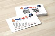 Дизайн визитки с исходниками 142 - kwork.ru