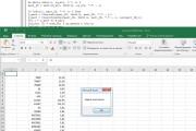 Напишу макрос в Excel VBA или exe 16 - kwork.ru