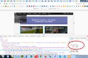 Создам анимированный баннер в любом формате - например GIF или HTML5 16 - kwork.ru