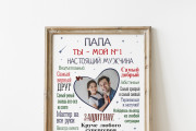 Разработаю уникальный дизайн сертификата, диплома, грамоты 27 - kwork.ru