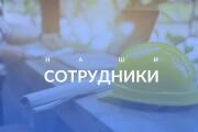 Сделаю продающую презентацию 180 - kwork.ru
