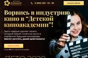Вёрстка сайтов по доступной цене 251 - kwork.ru