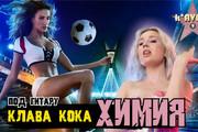 Сделаю превью для видео на YouTube 50 - kwork.ru