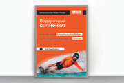 Сертификат, грамота, диплом 19 - kwork.ru