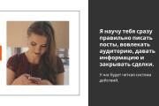 Стильный дизайн презентации 800 - kwork.ru