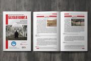 Верстка журнала, книги, каталога, меню 23 - kwork.ru