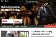 Скопирую Landing page, одностраничный сайт и установлю редактор 162 - kwork.ru