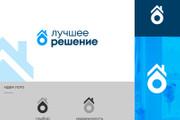 Разработка логотипа для сайта и бизнеса. Минимализм 164 - kwork.ru