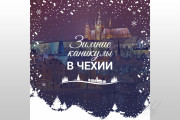 Дизайн баннеров 20 - kwork.ru