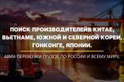Стильный дизайн презентации 699 - kwork.ru