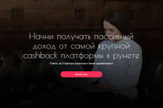 Создам и настрою сайт на Wordpress 19 - kwork.ru
