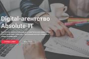 Адаптивный лендинг на cms Joomla 78 - kwork.ru