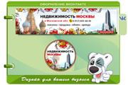 Оформлю вашу группу ВКонтакте 169 - kwork.ru