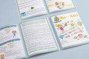 Разработка полиграфического издания 58 - kwork.ru