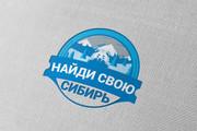 Разработаю винтажный логотип 151 - kwork.ru