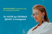 Верстка адаптивной страницы по вашим макетам на Tilda 10 - kwork.ru