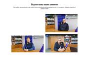 Сделаю продающий Лендинг для Вашего бизнеса 173 - kwork.ru