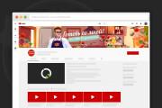 Сделаю оформление канала YouTube 122 - kwork.ru