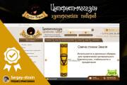 Создам 3 варианта логотипа с учетом ваших предпочтений 57 - kwork.ru