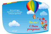 Открытка 5 - kwork.ru