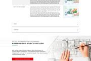 Уникальный дизайн сайта для вас. Интернет магазины и другие сайты 310 - kwork.ru