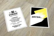 Дизайн листовки, флаера 11 - kwork.ru