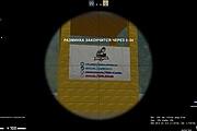 Создание, Установка и Настройка игровых серверов по CS GO 6 - kwork.ru