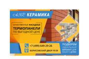 Дизайн макет листовки или флаера 31 - kwork.ru