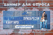 Разработаю 3 promo для рекламы ВКонтакте 185 - kwork.ru