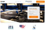 Доработка и исправления верстки. CMS WordPress, Joomla 138 - kwork.ru