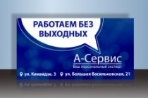Сделаю запоминающийся баннер для сайта, на который захочется кликнуть 159 - kwork.ru