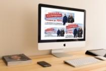 Сделаю запоминающийся баннер для сайта, на который захочется кликнуть 152 - kwork.ru