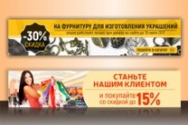 Сделаю запоминающийся баннер для сайта, на который захочется кликнуть 187 - kwork.ru
