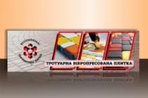 Сделаю запоминающийся баннер для сайта, на который захочется кликнуть 183 - kwork.ru