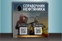 Сделаю запоминающийся баннер для сайта, на который захочется кликнуть 168 - kwork.ru