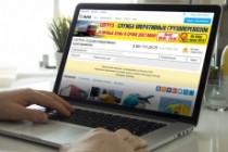 Сделаю запоминающийся баннер для сайта, на который захочется кликнуть 163 - kwork.ru