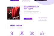 Уникальный дизайн сайта для вас. Интернет магазины и другие сайты 309 - kwork.ru