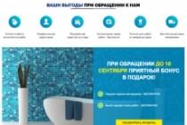 Вёрстка сайтов по доступной цене 395 - kwork.ru