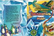 Рисунки для детей 8 - kwork.ru