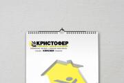 Дизайн календаря 25 - kwork.ru