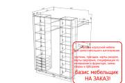 Проект корпусной мебели, кухни. Визуализация мебели 74 - kwork.ru